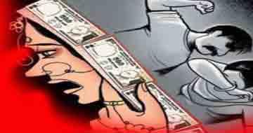 Dowry Cases